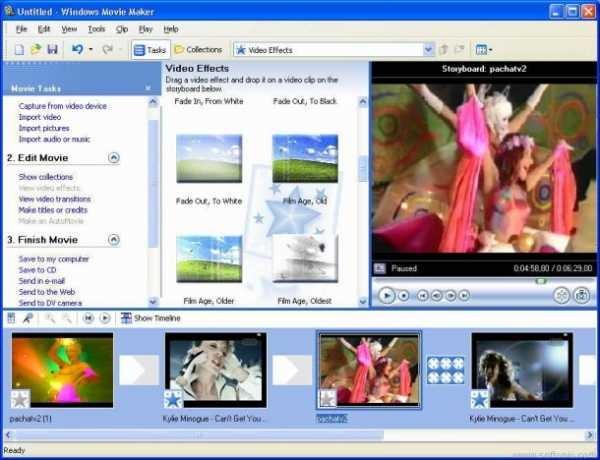 Как создать свои видео обои - МБДОУ детский сад 24