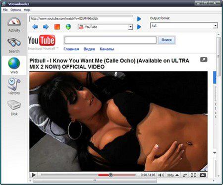 programma-poiska-i-skachivaniya-porno-video